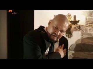 Сериал Ловушка )))