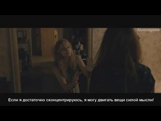 Керри. Русский трейлер '2013' | КИНОКУХНЯ.рф