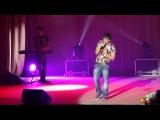 Шатунов - Не бойся (Концерт в Тосно)